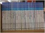 난 책읽기가 좋아 3단계 1-32권 세트 (전32권)