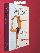 요가 디피카 //192-1
