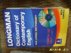 Longman / LONGMAN DICTIONARY OF CONTEMPORARY ENGLISH 롱맨 영영사전 + CD1장 -아래참조