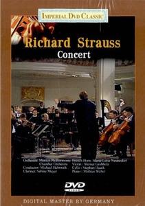 [미개봉] [DVD] Richard Strauss Concert (미개봉)