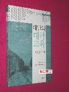 대만의 대학 교육 //147-7