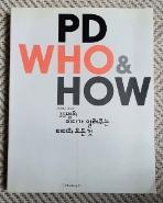 PD WHO & HOW (35명의 PD가 알려주는 PD의 모든것)