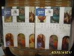 2책 Veritas Press 3판 KINDERGARTEN TEACHER MANUAL + KINDERGARTEN Workbook -사진.상세란참조