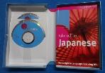 Oxford Take Off in Japanese /미사용 cd 4장 포함  / 사진의 제품  / 상현서림 / :☞ 서고위치:KL 1  * [구매하시면 품절로 표기됩니다]