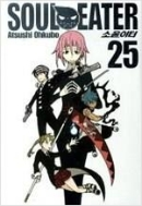 SOUL EATER 소울이터 1-25 완결