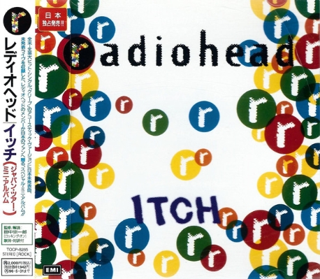 [일본반] Radiohead - Itch