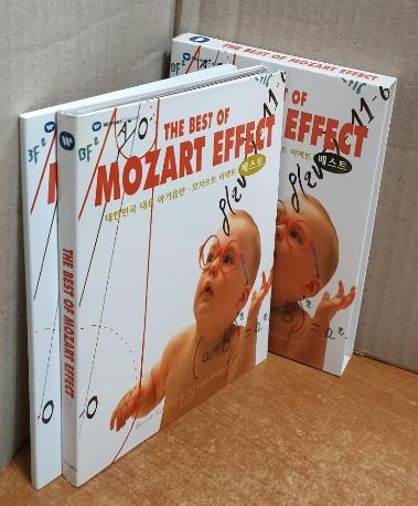 THE BEST OF MOZART EFFECT [모차르트 이펙트 베스트] -CD 2장/실사진입니다