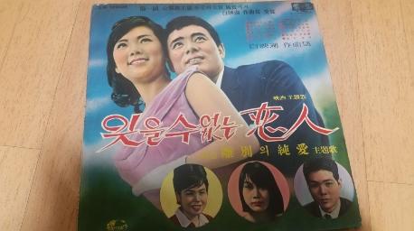 영화주제가 - 잊을수 없는 연인(백영호 작곡집)