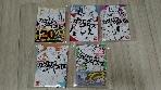 아지랑이 데이즈 (일본 원서) カゲロウデイズ 1~5권