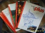 플러스문화사 5권/ 월간 플러스 plus 1994. 8 - 12월호. 88 - 92호 -부록없음.상세란참조