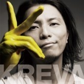 [미개봉] Kreva / クレバのベスト盤 (Best Album) (미개봉)