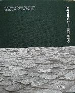 한국건축예찬 - 땅의 깨달음