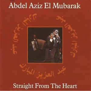 [수입] Abdel Aziz El Mubarak - Straight From The Heart