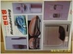 렌더링-제품디자인 표현기법 (제5판)