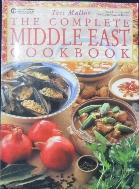 The Complete Middle East Cookbook   9781898259305  / 사진의 제품  / 상현서림  ☞ 서고위치:RK 5 *[구매하시면 품절로 표기됩니다]
