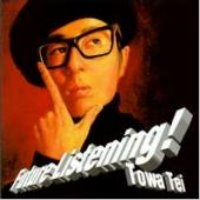 Towa Tei / Future Listening! (수입)