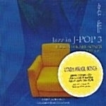 Kenny James Trio / 명작 Jazz In J-Pop 3 - Utada Hikaru Songs