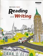고등학교 영어독해와 작문 교과서 (천재)