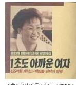 1초도 아까운 여자 - 삼성생명 판매여왕 김경옥의 세일즈인생 11쇄