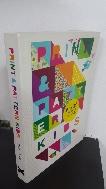 Print and Pattern: Kids