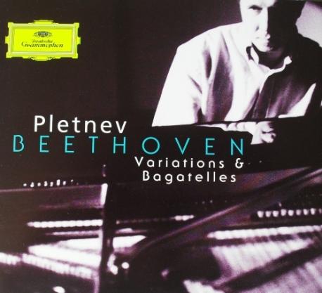 베토벤 - 변주곡, 바가텔/ 미하일 플레트네프 /BEETHOVEN - VARIATIONS, BAGATELLES (2CD)