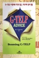 G-TELP ADVICE