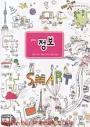 중학교 정보 교과서  (천재교육-김현철)