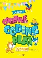 영재스쿨 창의ㆍ코딩 놀이 Lesson 1 : Scratch