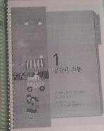 고등학교 국어Ⅰ 교과서