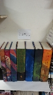 Harry Potter Hard Cover Boxed Set: Books #1-7 [With Stickers] 해리포터 1~7권 세트