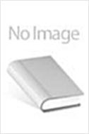 미라클/프로페셔널/가디언폴리스 /총36권  미라클1~12가디언1~10프로페셔널1~14완결