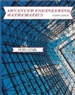 Advanced Engineering Mathematics4/E (원서)