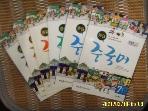두산동아 6권/ EBS FM Radio 중급 중국어 2012.7 - 12월호 -부록모름없음.상세란참조