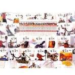 위풍당당 삼국지- 전30권 (한국헤밍웨이/만화가 아닌 재미있는 이야기 삼국지/실사진과 함께하는 중국이야기) -소장용 최상급-