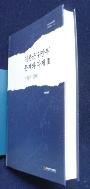 일본군 '위안부' 문제와 과제. 3 / 사진의 제품   / 상현서림  / :☞ 서고위치:KN 5  *  [구매하시면 품절로 표기됩니다]