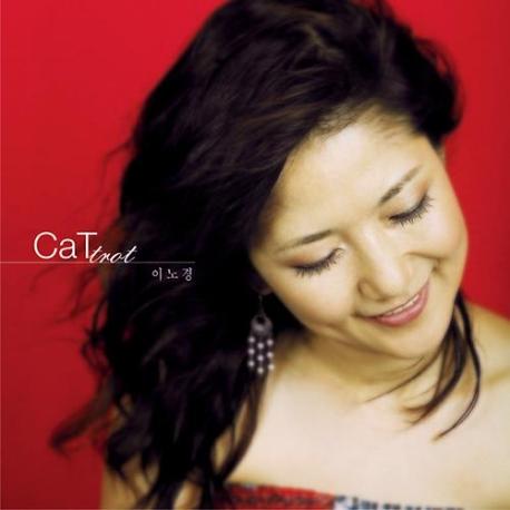 이노경 3집 - Catrot