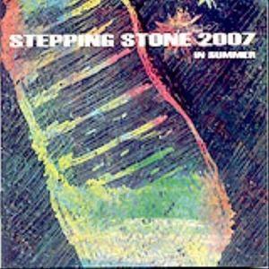 [미개봉] V.A. / Stepping Stone 2007 In Summer
