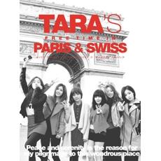티아라 - Tara's Free Time In Paris & Swiss : 스페셜 앨범 [한정반]
