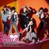 에프엑스 (F(x)) / Chu~♡ (Single)