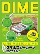DIME(ダイム) 2016年 11 月號 [雜誌]