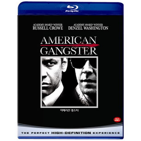 (블루레이) 아메리칸 갱스터 (American Gangster)