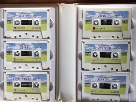 생명의 소리 4 테이프 6개