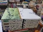 한국문학 명작선 소설 세트