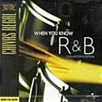 [미개봉] V.A. / When You Know R&B (Collector's Edition)