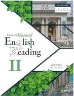 고등학교 심화 영어 독해2 교과서-천재교육 안병규