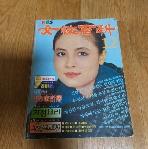 kbs 여성백과,82년12월호:표지모델이덕희 /1982년발행/실사진첨부/층2-1