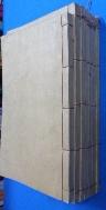 하동정씨 족보 소목도 문헌록 포함 전7책 [1957년] (河東鄭氏族譜 昭穆圖, 文獻綠 포함 全7冊)  / 사진의 제품 :☞ 서고위치:KB +1 * [구매하시면 품절로 표기됩니다]