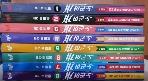 노곤하개1-8(완결)-소장용/실사진-[최상급]