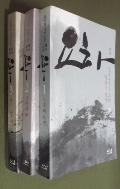 요하. 1: 영웅의 탄생 + 2: 대륙의 꿈 + 3:아!고구려 [전3권]   /사진의 제품   /상현서림 /☞ 서고위치 :GS 1  *[구매하시면 품절로 표기됩니다]