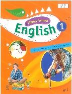 중학교 영어 1 교과서 (엔이능률-김성곤)